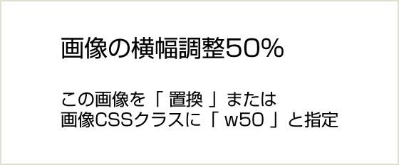 dummy_w50