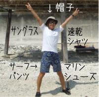 fukusou